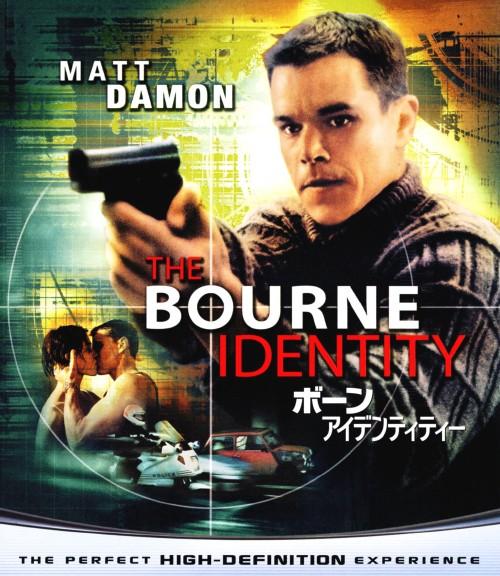 【中古】期限)ボーン・アイデンティティー ブルーレイ&DVDセット 【ブルーレイ】/マット・デイモン