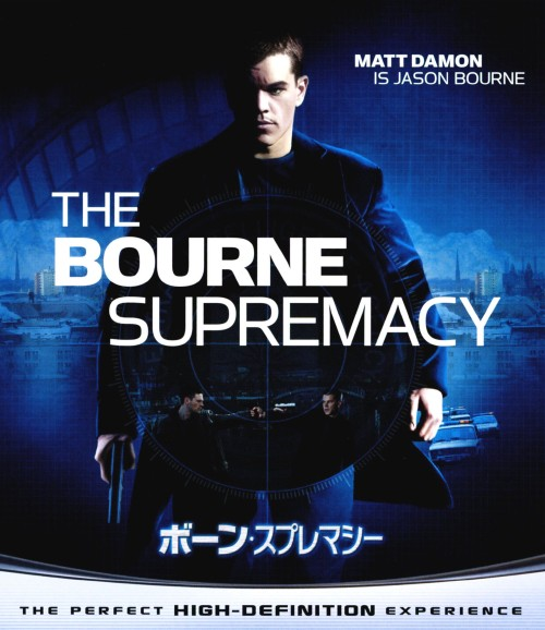 【中古】期限)ボーン・スプレマシー ブルーレイ&DVDセット 【ブルーレイ】/マット・デイモン
