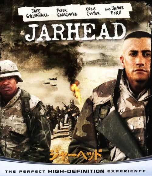 【中古】期限)ジャーヘッド ブルーレイ&DVDセット 【ブルーレイ】/ジェイク・ギレンホール