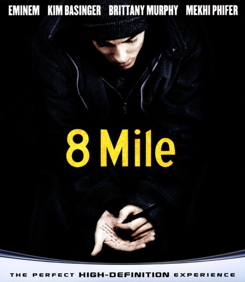 【中古】期限)8 Mile ブルーレイ&DVDセット 【ブルーレイ】/エミネム
