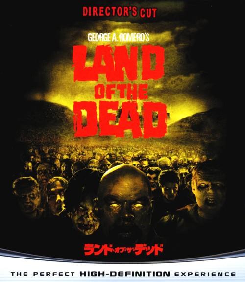 【中古】期限)ランド・オブ・ザ・デッド BD&DVDセット 【ブルーレイ】/サイモン・ベイカー