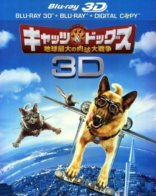 【中古】キャッツ&ドッグス 地球最大の…3D&2D BDセット (完) 【ブルーレイ】/ジェームズ・マースデン