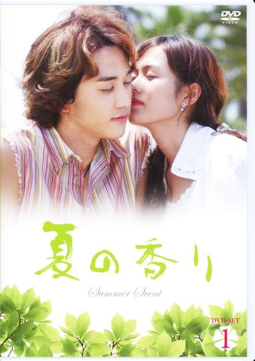 【中古】1.夏の香り SET 【DVD】/ソン・スンホン