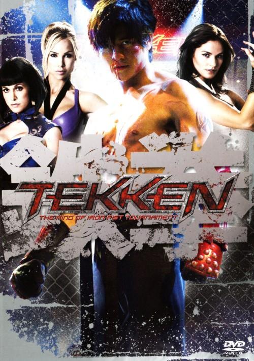 【中古】TEKKEN−鉄拳− 【DVD】/ジョン・フー