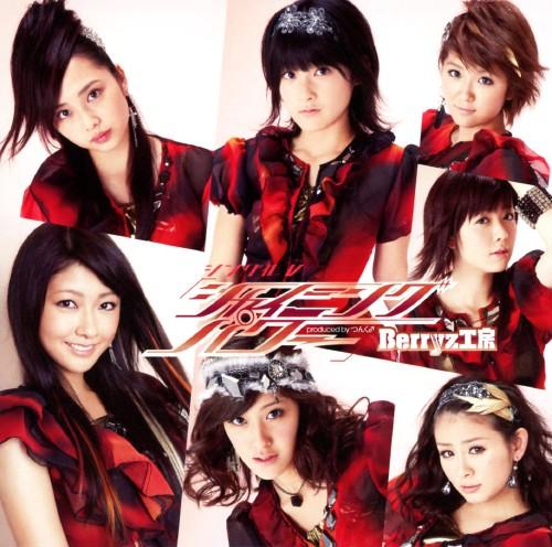 【中古】Berryz工房/シャイニング パワー 【DVD】/Berryz工房