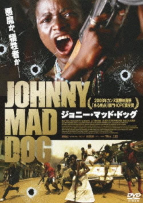 【中古】ジョニー・マッド・ドッグ 【DVD】/クリストファー・ミニー