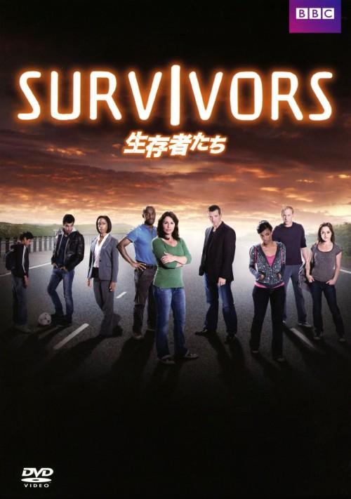 【中古】生存者たち BOX 【DVD】/ジュリー・グレアム