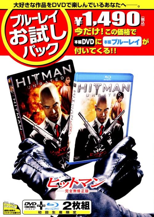 【中古】初限)ヒットマン 完全無修正版 DVD+BDセット 【ブルーレイ】/ティモシー・オリファント