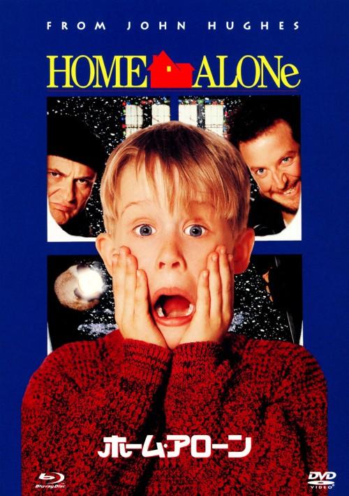 【中古】ホーム・アローン DVD+BDセット 【ブルーレイ】/マコーレー・カルキン