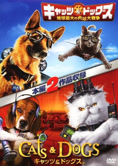 【中古】初限)キャッツ&ドッグス 1&2ツインパック 【DVD】/ジェフ・ゴールドブラム