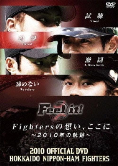 【中古】2010 OFFICIAL DVD HOKKAIDO NIPPON-HAM … 【DVD】