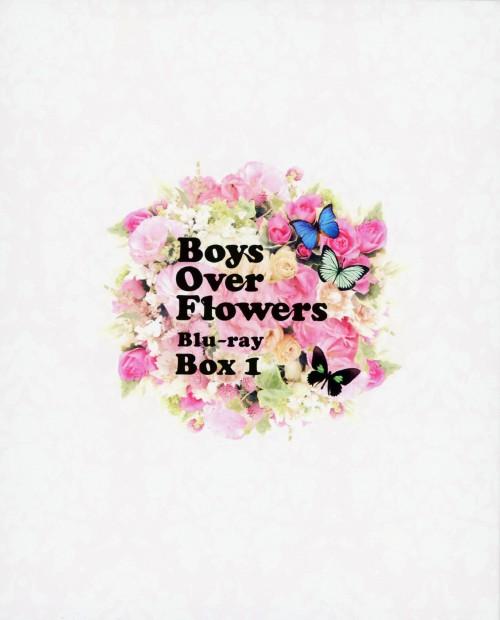 【中古】1.花より男子 Boys Over Flowe…BOX(1-9) 【ブルーレイ】/イ・ミンホ