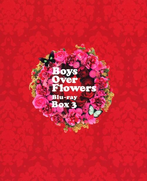 【中古】3.花より男子 Boys Over…BOX(完)(19-25) 【ブルーレイ】/イ・ミンホ