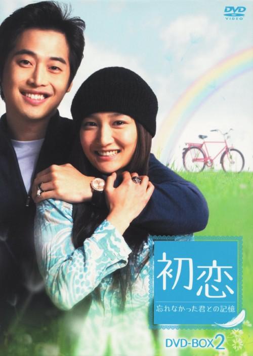 【中古】2.初恋 忘れなかった君との記憶 BOX (完) 【DVD】/キム・ジェウォン