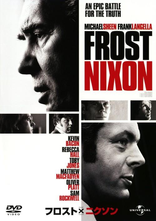 【中古】フロスト×ニクソン 【DVD】/マイケル・シーン