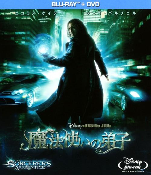 【中古】魔法使いの弟子 ブルーレイ+DVDセット 【ブルーレイ】/ニコラス・ケイジ