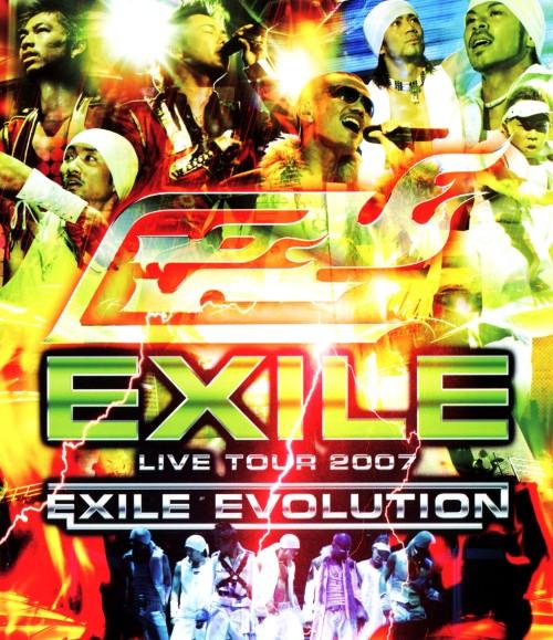 【中古】EXILE LIVE TOUR 2007 EXILE EVOLUTION 【ブルーレイ】/EXILE