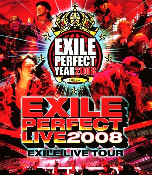 【中古】EXILE LIVE TOUR EXILE PERFECT LIVE 2008 【ブルーレイ】/EXILE