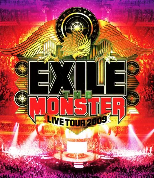 【中古】EXILE LIVE TOUR 2009 THE MONSTER 【ブルーレイ】/EXILE