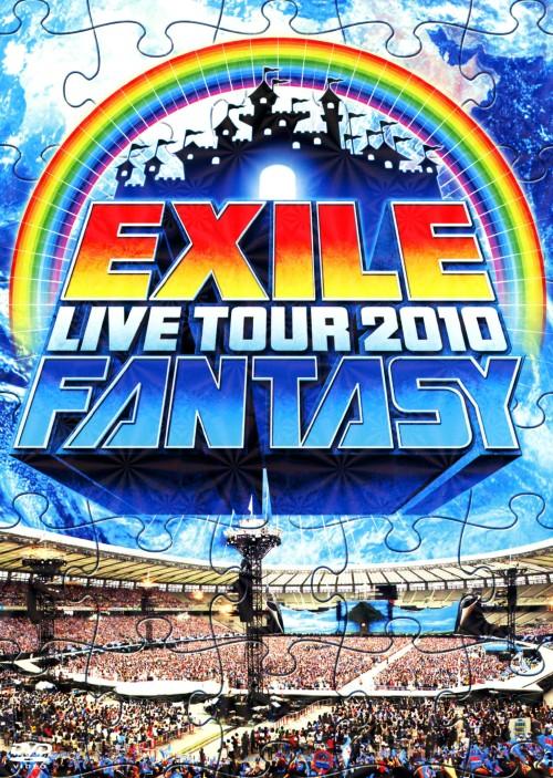 【中古】EXILE LIVE TOUR 2010 FANTASY (3枚組) 【DVD】/EXILE