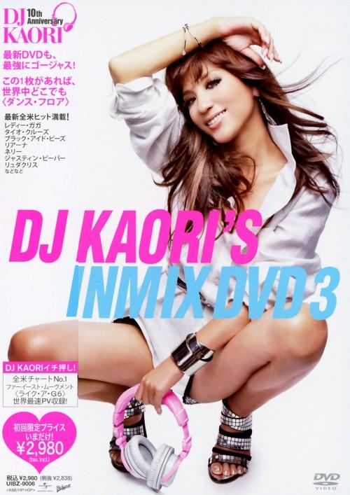 【中古】3.DJ KAORI'S INMIX DVD 【DVD】/DJ KAORI