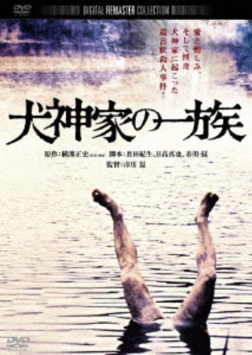 【中古】犬神家の一族 (1976) デジタル・リマスター版 【DVD】/石坂浩二