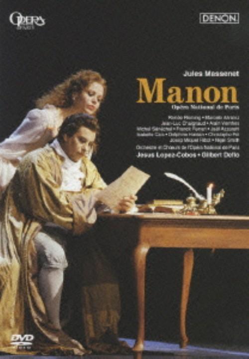 【中古】マスネ:歌劇《マノン》パリ・オペラ座2001年 【DVD】/ヘスス・ロペス=コボス