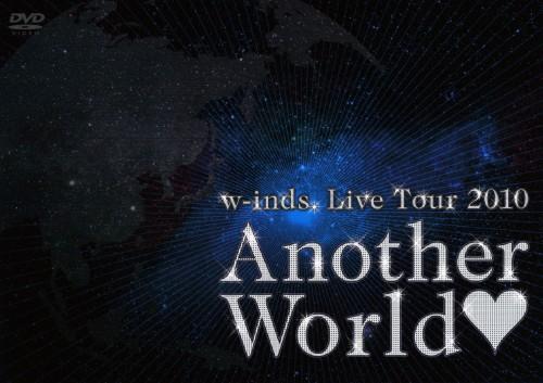 【中古】w-inds. Live Tour 2010 Another World 【DVD】/w−inds.