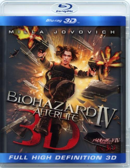 【中古】4.バイオハザード アフターライフ IN 3D 【ブルーレイ】/ミラ・ジョヴォヴィッチ
