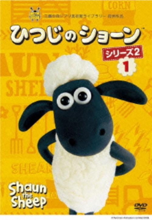 【中古】1.ひつじのショーン 2nd 【DVD】