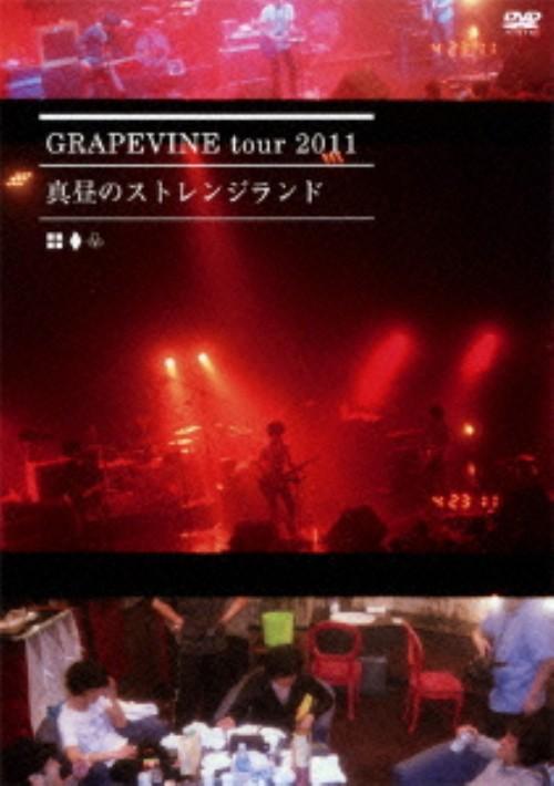 【中古】GRAPEVINE tour 2011 真昼のストレンジランド 【DVD】/GRAPEVINE