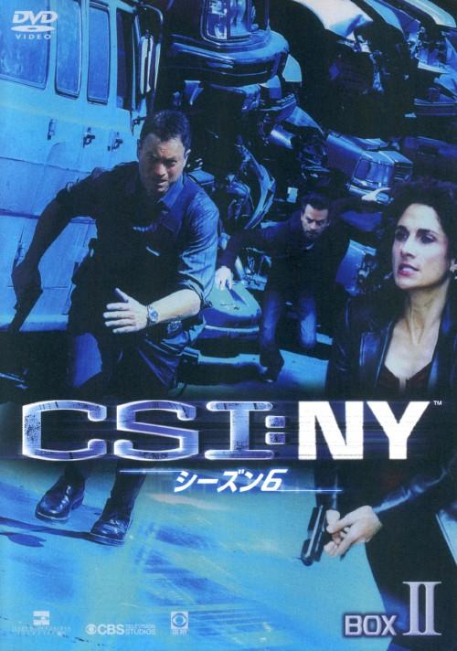 【中古】2.CSI:NY 6th コンプリート BOX (完) 【DVD】/ゲイリー・シニーズ