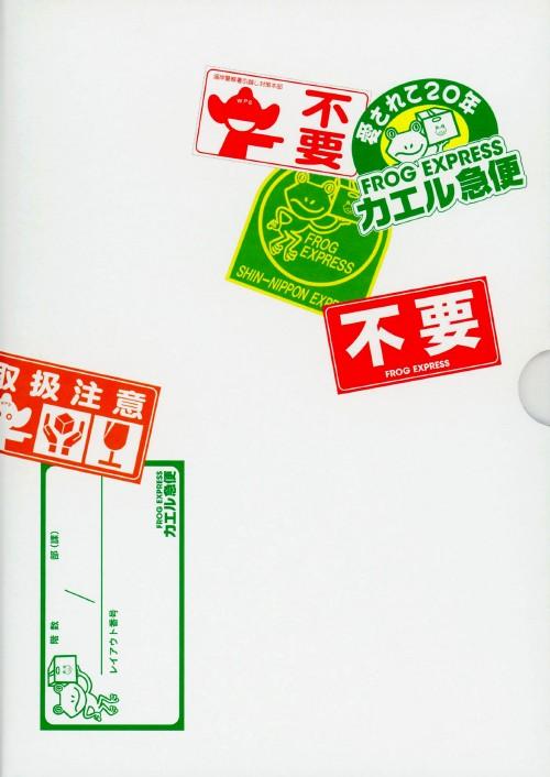 【中古】初限)踊る大捜査線THE MOVIE 3 カエル…パック 【ブルーレイ】/織田裕二