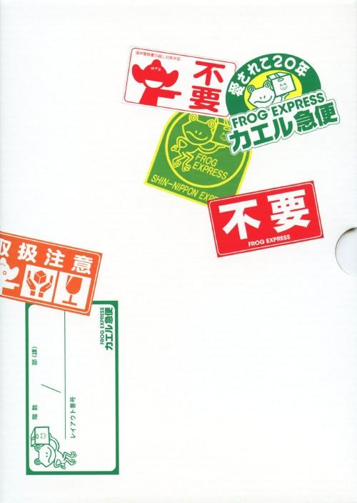 【中古】踊る大捜査線THE MOVIE 3 カエル…パック 【DVD】/織田裕二