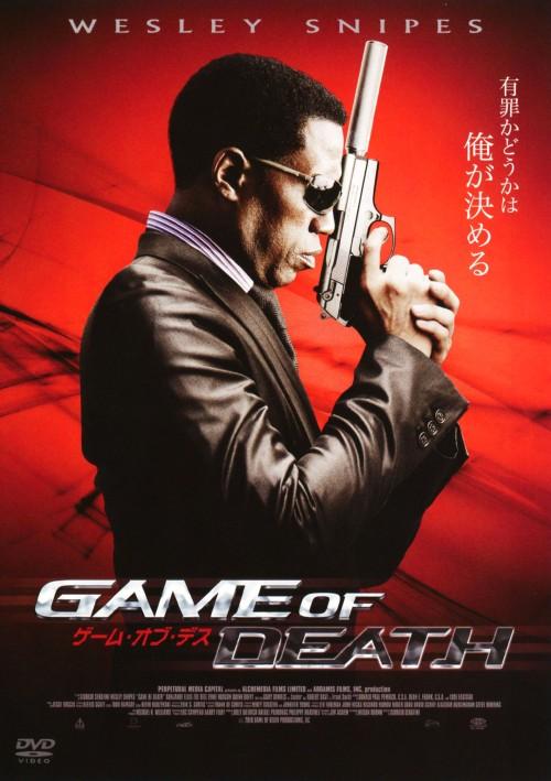 【中古】ゲーム・オブ・デス 【DVD】/ウェズリー・スナイプス