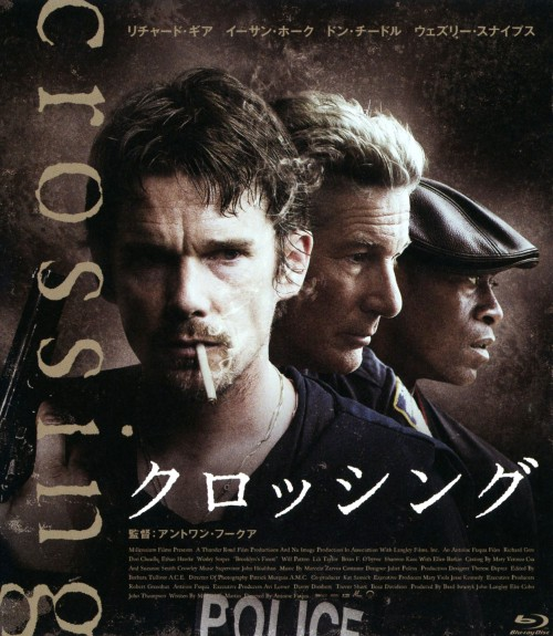 【中古】クロッシング (2008) (リチャード・ギア主演) 【ブルーレイ】/リチャード・ギア