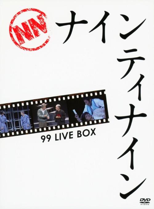 【中古】初限)ナインティナイン/99 LIVE BOX 【DVD】/ナインティナイン