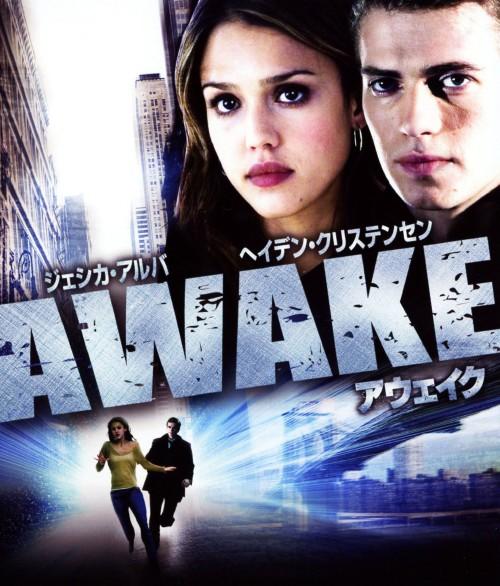 【中古】初限)アウェイク ブルーレイ&DVDセット 【ブルーレイ】/ジェシカ・アルバ