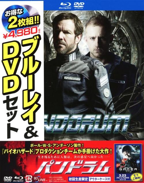 【中古】パンドラム ブルーレイ&DVDセット 【ブルーレイ】/デニス・クエイド