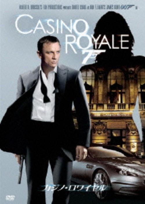 【中古】007 カジノ・ロワイヤル (2006) 【DVD】/ダニエル・クレイグ