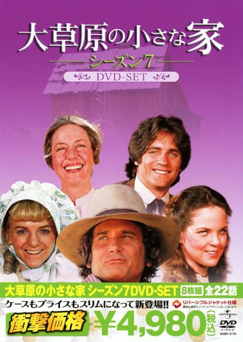 【中古】大草原の小さな家 7th SET 【DVD】/マイケル・ランドン