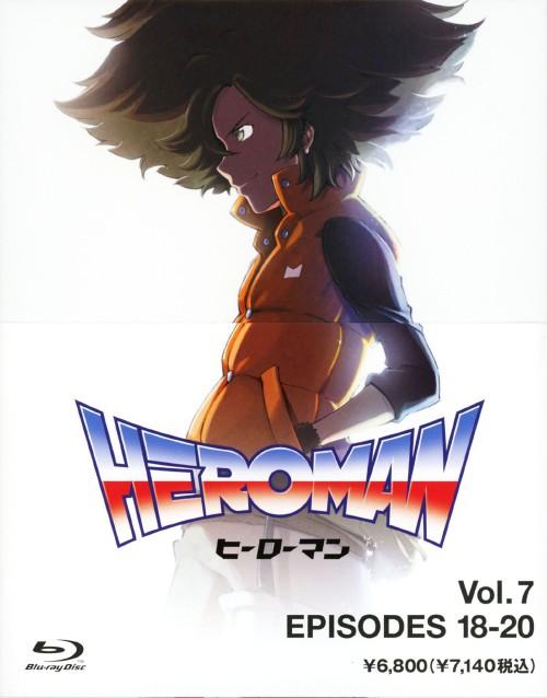 【中古】初限)7.HEROMAN 【ブルーレイ】/小松未可子
