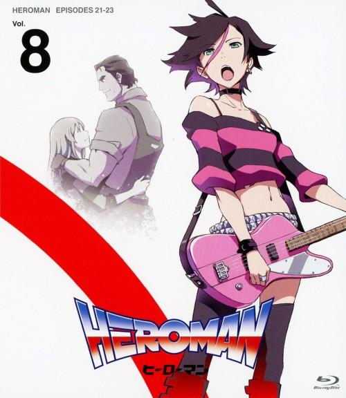 【中古】8.HEROMAN 【ブルーレイ】/小松未可子