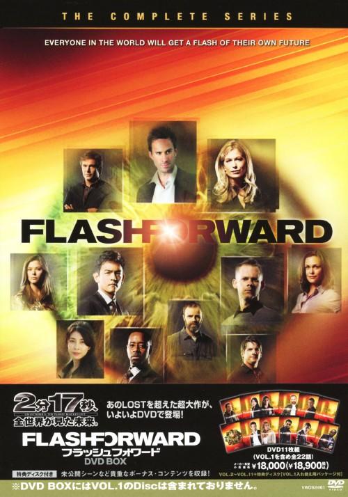【中古】フラッシュフォワード BOX 【DVD】/ジョセフ・ファインズ