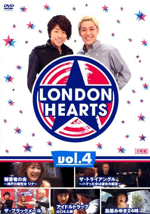 【中古】4.LONDONHEARTS 【DVD】/ロンドンブーツ1号2号