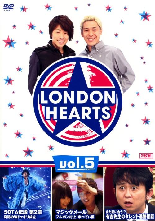 【中古】5.LONDONHEARTS 【DVD】/ロンドンブーツ1号2号