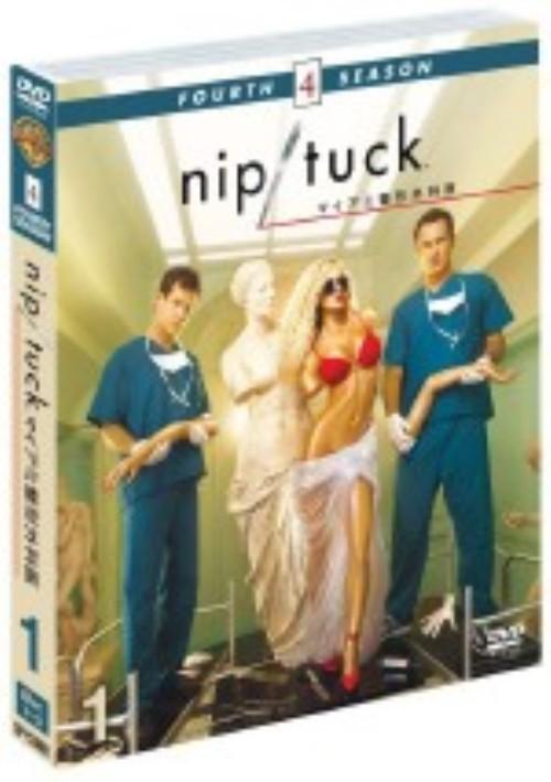 【中古】1.nip/tuck マイアミ整形外科医 4th セット 【DVD】/ディラン・ウォルシュ