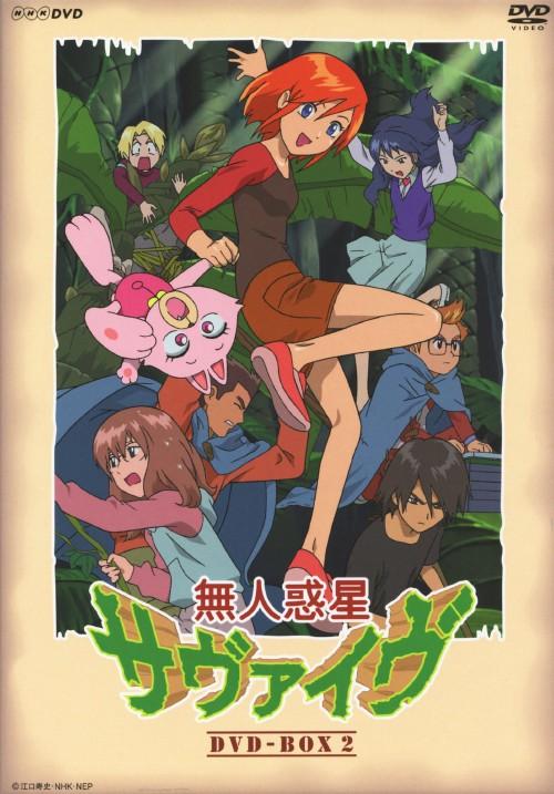 【中古】2.無人惑星サヴァイヴ BOX 【DVD】/岩居由希子