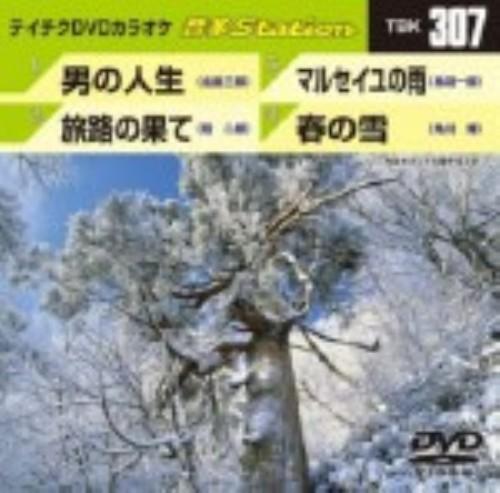 【中古】307.音多Station 【DVD】