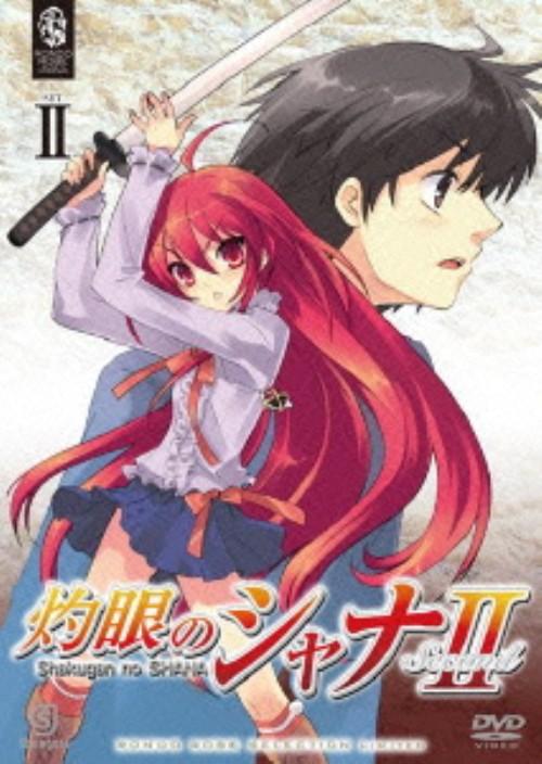 【中古】期限)2.灼眼のシャナ2 SET (完) 【DVD】/釘宮理恵